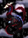 Heylin Dragon Maou: Flesh