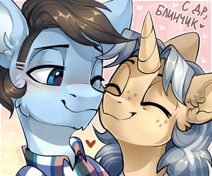 Small gift for my love by Trickate