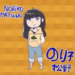 [Osomatsu-san OC] Noriko Matsuno