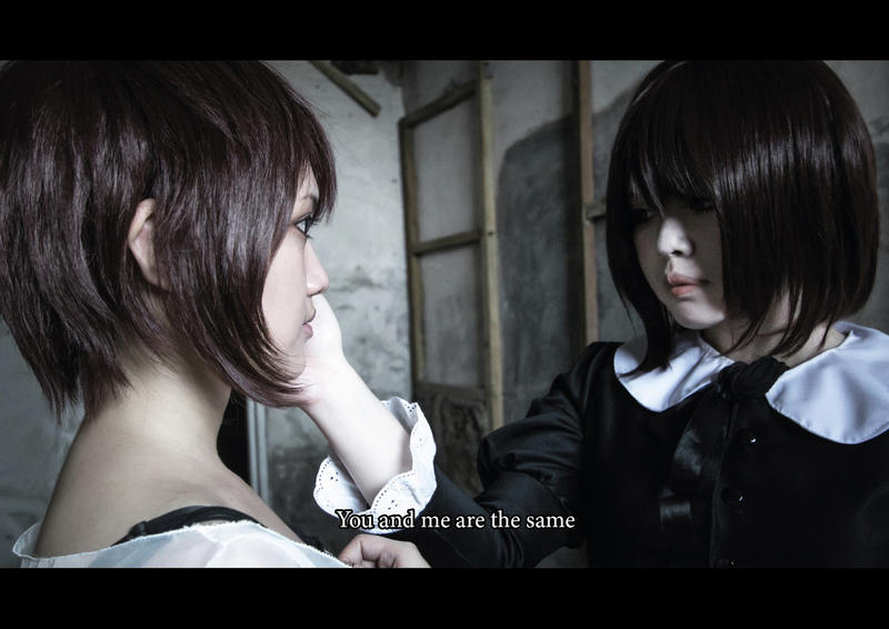 Fatal Frame IV: Reunion -4 by NattoKan