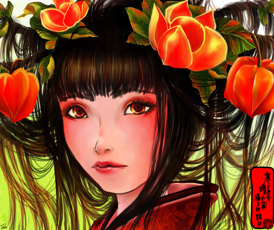 Scarlet by MiamoryHJ