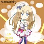 3/10 - Happy Birthday, Reina!!