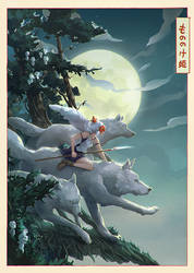 .ride of the wolf clan