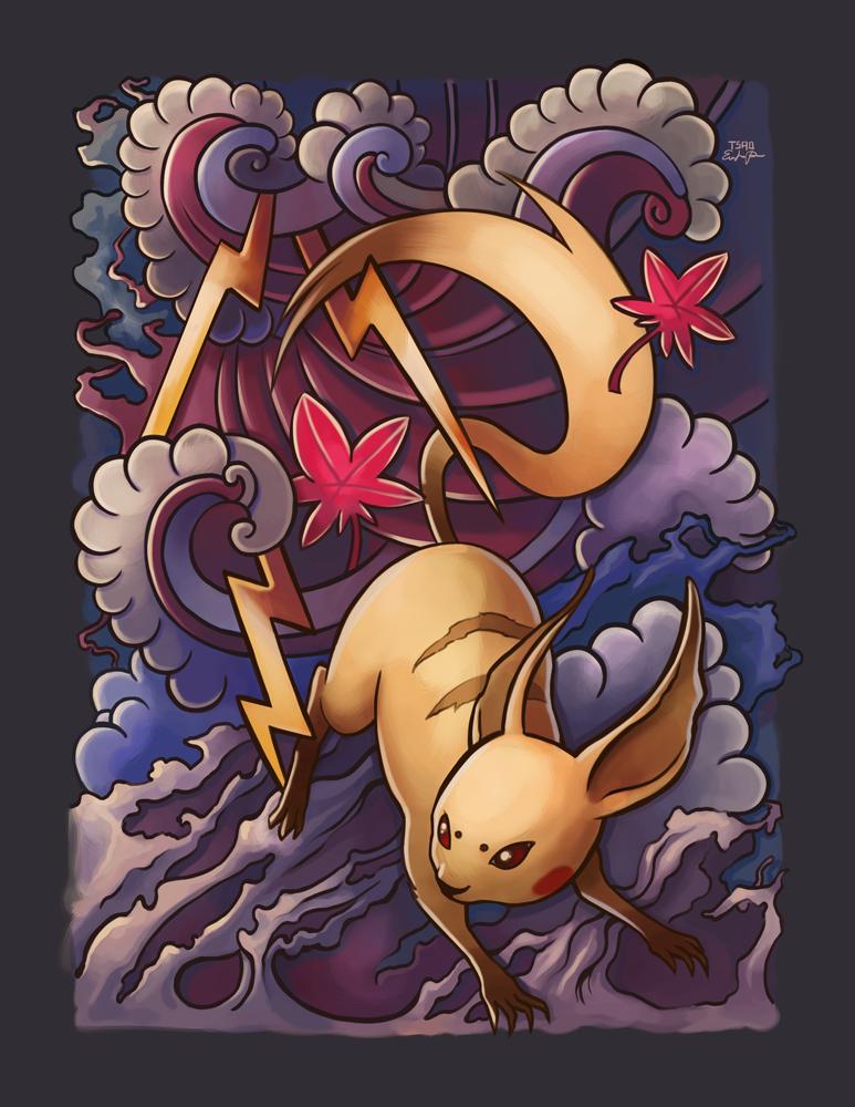 Pikachu Tattoo by TsaoShin