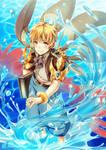 +Enchanter+ OC Rinri