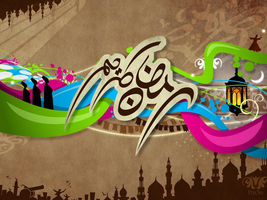 ������ ����� Ramadan_by_ELSHIEKH.