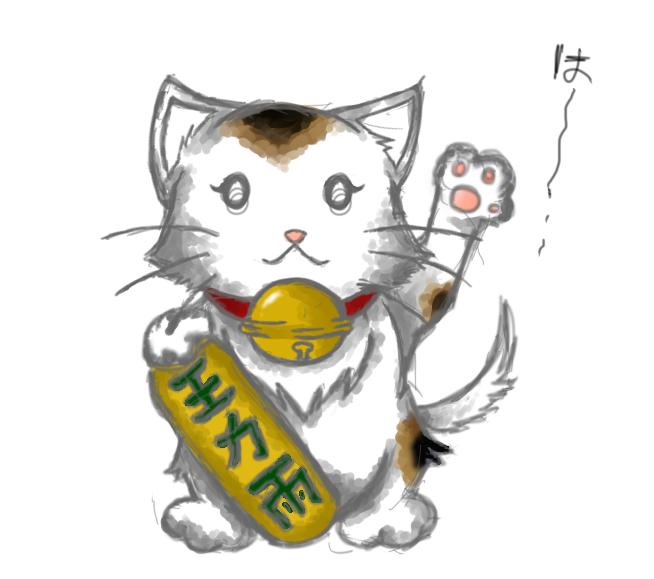 http://fc09.deviantart.net/fs71/f/2012/342/7/c/japanese_welcome_cat_by_haruna1412-d5nduhk.png