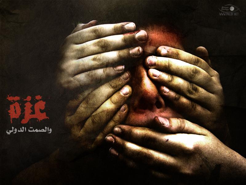 :: GAZA 1 :: by alnour-design