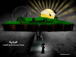 Alnkaba :: by alnour-design