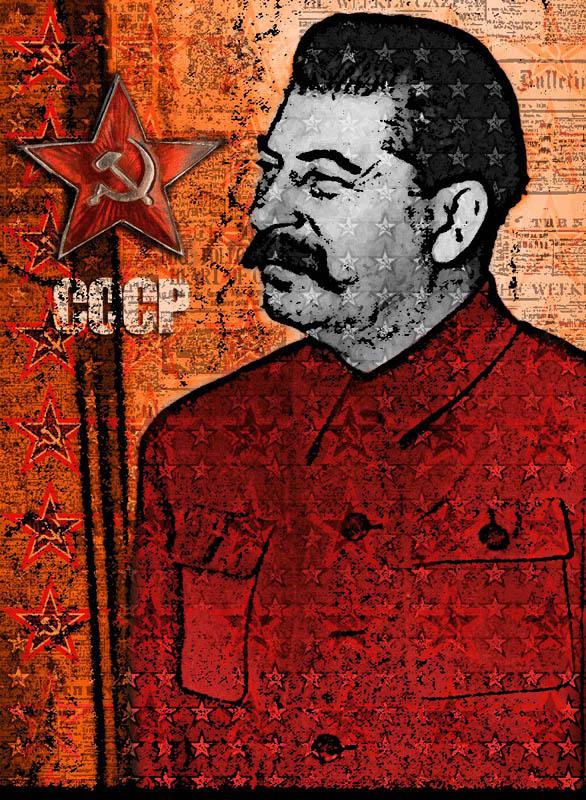 Красная эстетика