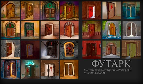 Runes doors by LeksaArt