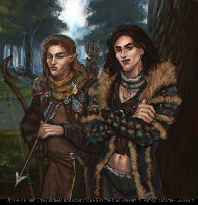 Ranger and corcerer by LeksaArt