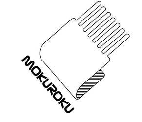 mokuroku