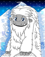 Everest the Yeti from Abominable (DFW #1) by DankakaTheCat