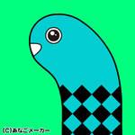 Anago by Kaoru-Niwa