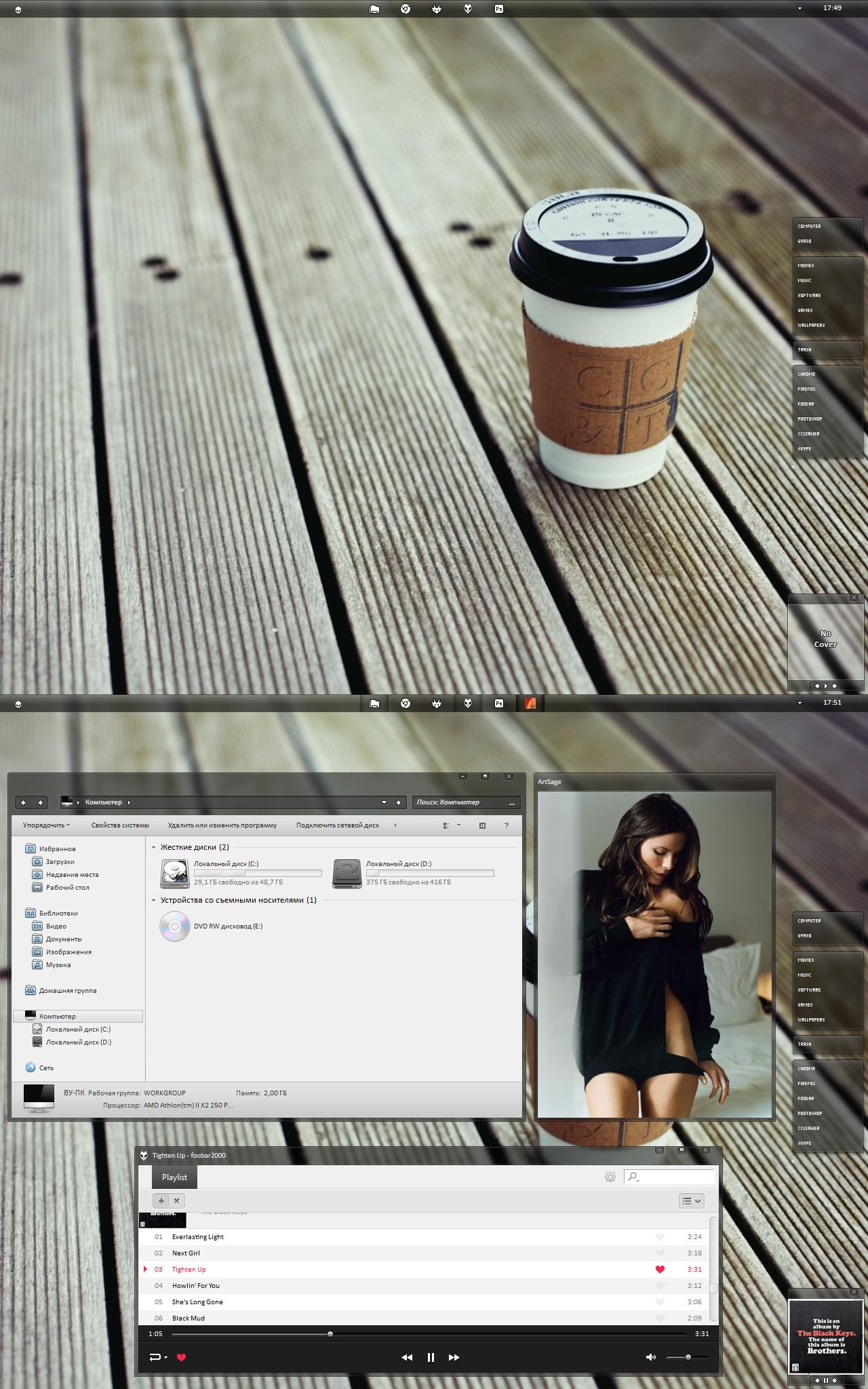 Coffee, Chocolate + Tea by NinjaTong