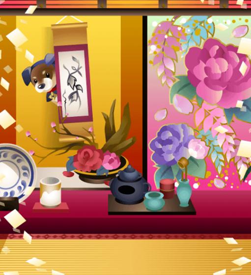 Ninja Room by Rosemoji