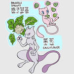 VF 6 | Brussels sprouts, Cauliflower - Mewtwo Mew by ksmaggie