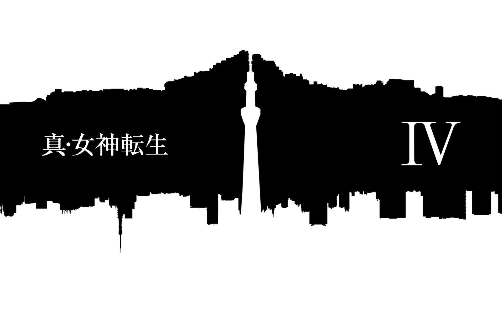Shin Megami Tensei Iv Wallpaper By Telosombre On Deviantart