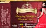 Amazing Philippine Beauty 2011 Ticket