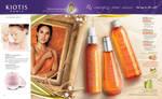 January 2013 Brochure Spread Kiotis by Gabrielnazarene