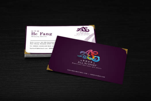 All Support Business Card