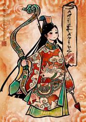 Vietnamese Sagittarius