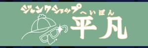 junkshopheibon's Profile Picture