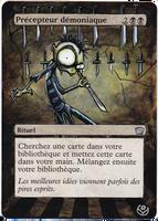 Altered card - Diabolic Tutor by JohannesVIII