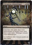 Altered card - Diabolic Tutor
