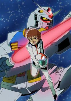 Gundam and Amuro