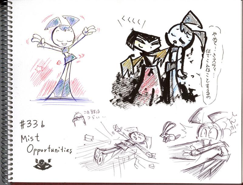 MlaaTR Doodle_Mist Opportuniti by Sukapon-ta