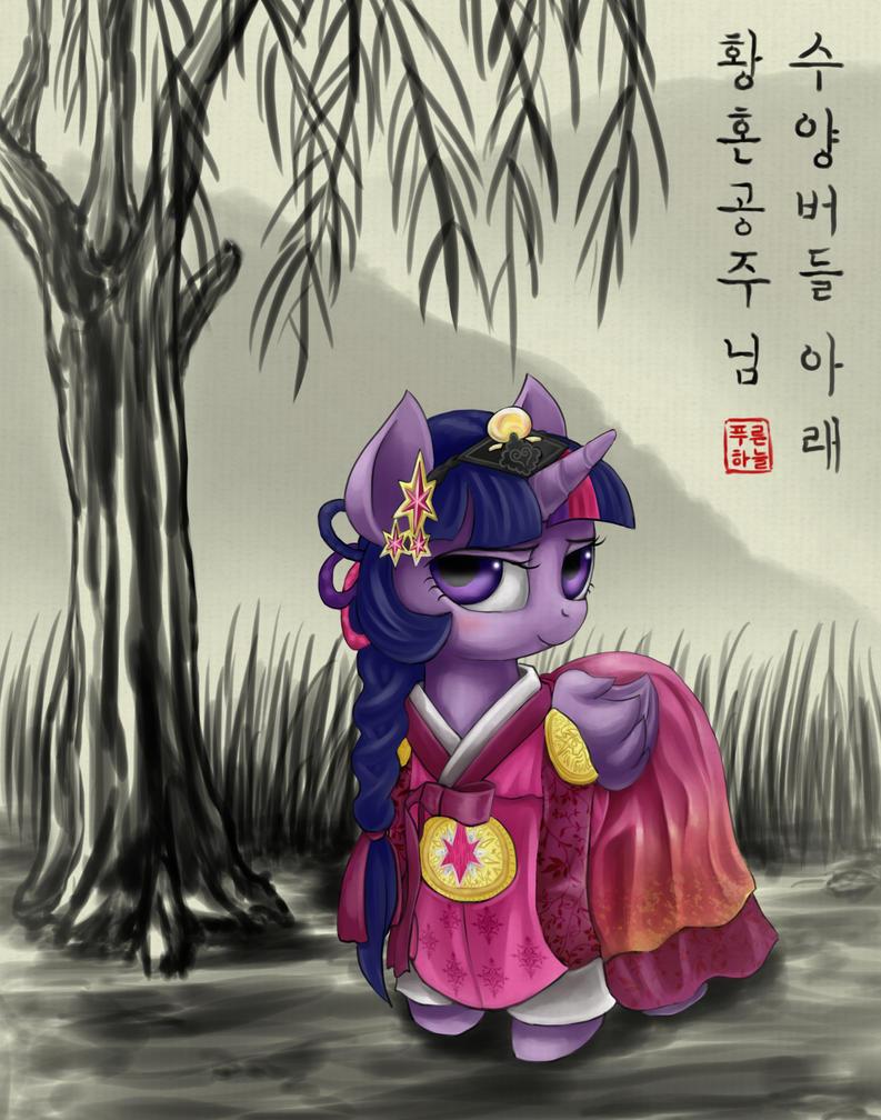 Princess Twilight by mrs1989