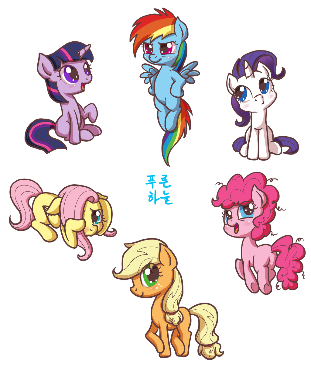 My Little Fillies by mrs1989