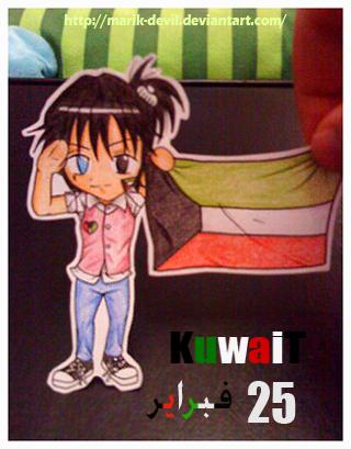 PaperChild-kuwait25 by marik-devil