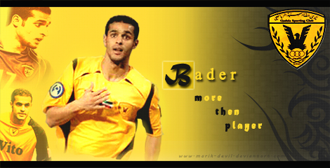 bader-more then a player by marik-devil