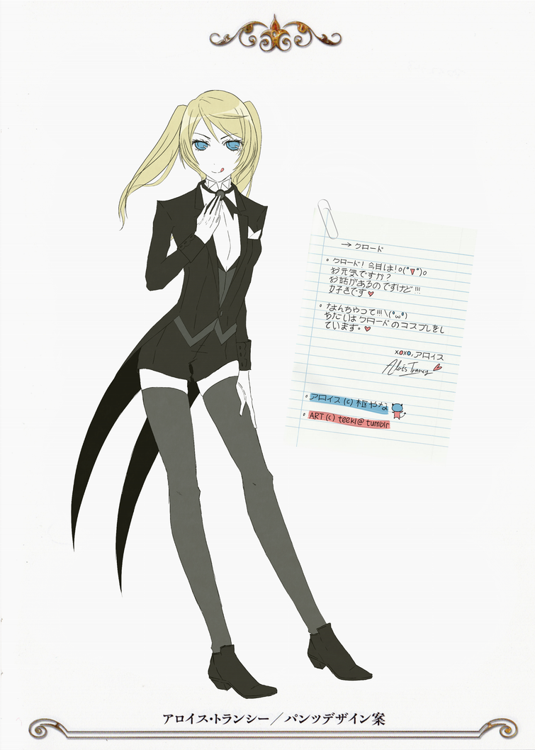 alois trancy genderbend by clabee on deviantart