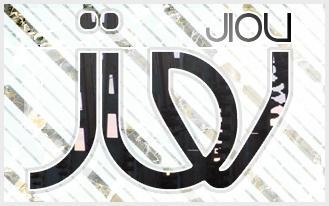 jiov's Profile Picture