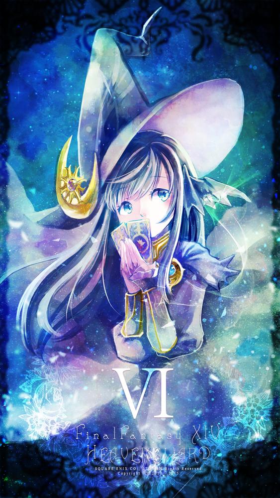Astrologian by MizoreAme