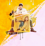 Art 135: Graphic - Cover Cheese in the trap