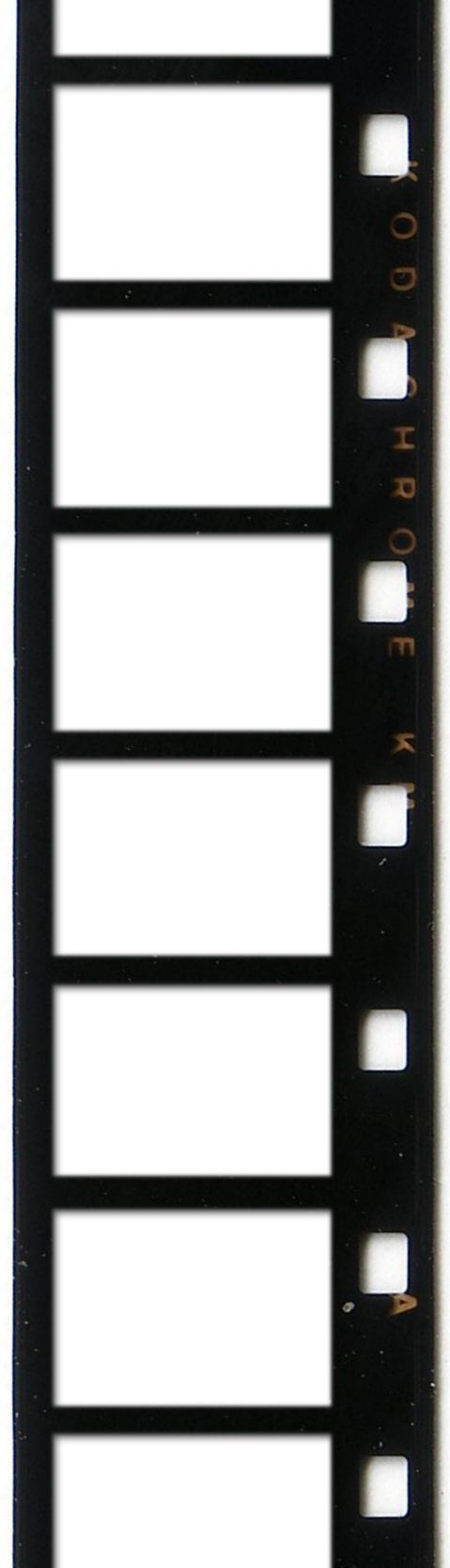 Kodachrome Super8 film texture by cherryvinyl
