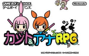 Kat and Ana Superstar ninja Saga by Ruensor