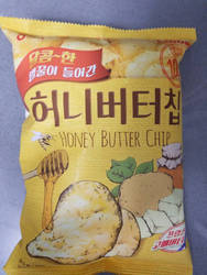 HONEY BUDDAH CHIPS SAVE ME
