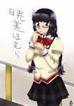 Akemi Homura's moe introduction