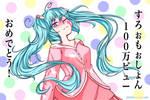 SLoWMoTIoN feat. Hatsune Miku