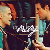 I'm a Loser Baby by GleekBar1FTW