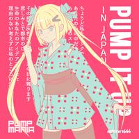 Pump It Up in Japan by nakoruru666