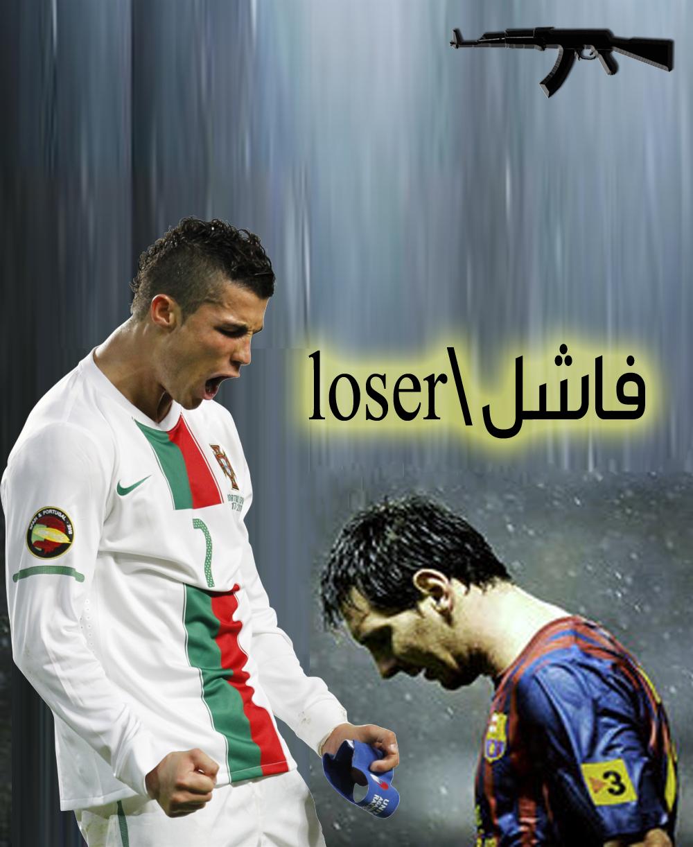 Cristiano Ronaldo Vs Messi By The Ak47