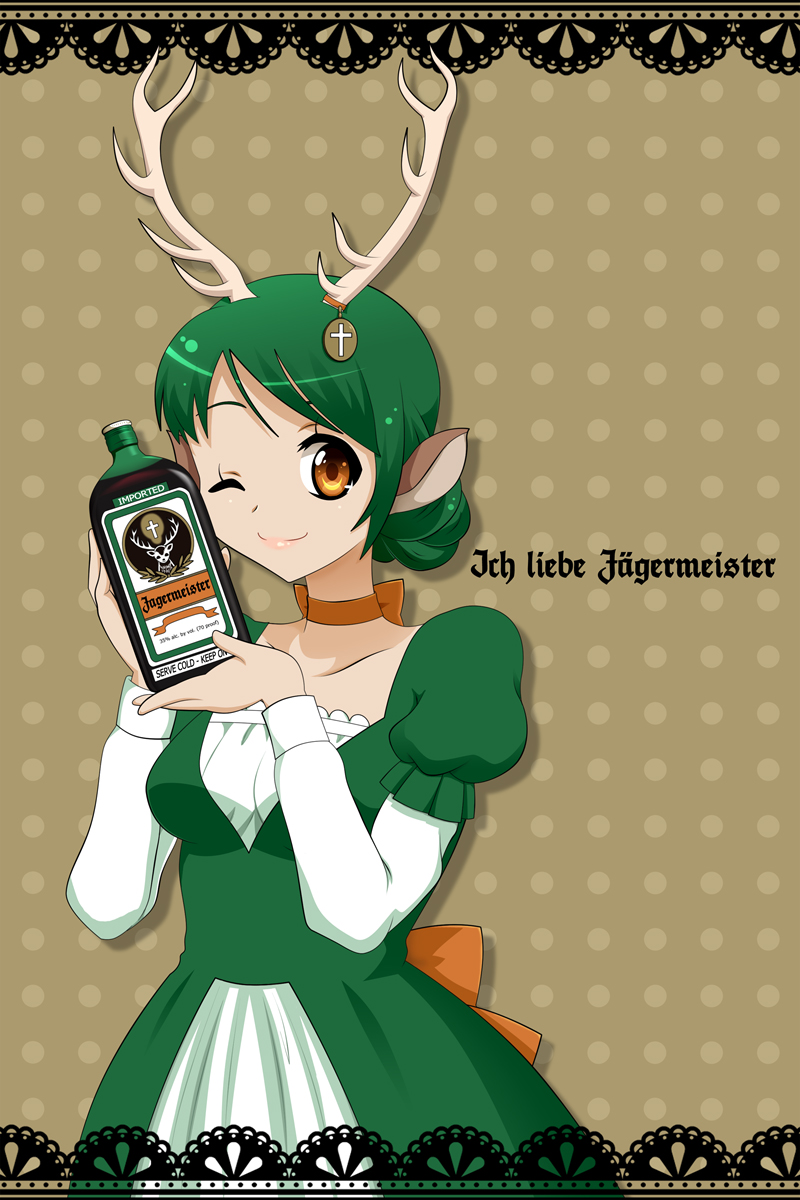 .:Ich liebe Jagermeister:. by Miss-It-Girl