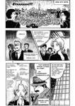DC - Behind the Black Curtain - Vermouth (3)